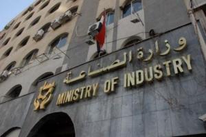 الصناعة تطلب من الحكومة 1.5 مليار ليرة إسعافياً لتأهيل مشاريع خلال 6 أشهر