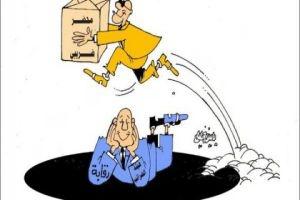 في هيئة الضرائب...فقدان محضر ضريبي لشركة بعشرات ملايين الليرات!