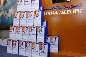 إبرام اتفاقية لتغطية معرض دمشق الدولي بخدمة الإنترنت
