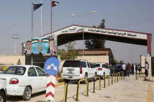 مسؤول: سيكون هناك معاملة بالمثل مع الجانب الأردني بما يتعلق بالإجراءات التي اتخذوها اتجاه السوريين