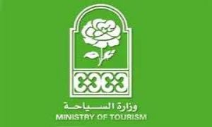 السياحة: 3575 منشــــأة انتســـــبت لغرف الســـــياحة حتى تاريخـــــه