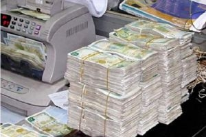 مجلس النقد يوافق  رفع قيمة القروض المقدمة من صرفي التوفير والتسليف