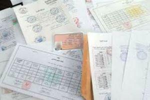 ضبط شهادات مزورة بالكامل في جامعة دمشق