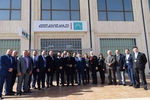بنك بيمو السعودي الفرنسي يعيد افتتاح فرعه في مدينة حسياء الصناعية
