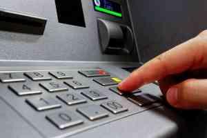 المصرف العقاري: الصرافات الحالية أصبحت مهتلكة وننوي شراء 100 صراف جديد