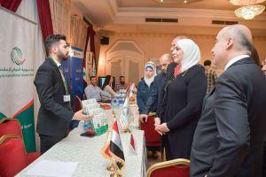 بنك سورية الدولي الإسلامي يشارك في معرض فرص العمل والتدريب