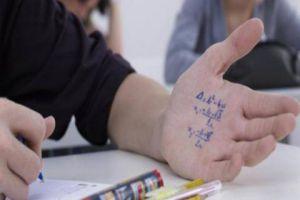 قطع الانترنت في الامتحانات يغضب السوريين .. والاتصالات (خارج التغطية)