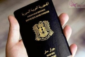 الهجرة والجوازات تسمح بتجديد جوازات المهاجرين بطرق غير شرعية