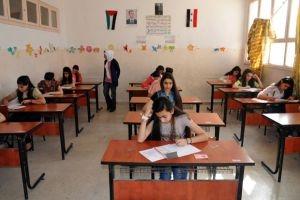 مواعيد بدء وانتهاء الامتحانات في سورية