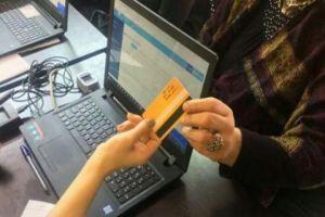 تكامل: بطاقة ذكية للعازب قريباً