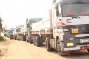 وزارة التجارة: المشتريات من الأردنيين ليست للتجارة ولن في الأسعار