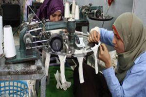 دراسة إحداث صندوق لتمويل المشروعات الصغيرة والمتوسطة في سورية