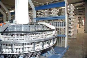 المؤسسة الكيميائية: الأحذية أولاً وتاميكو ثانياً من حيث الإنتاج خلال النصف الأول