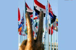 مجموعة معارض سورية التخصصية تشهد مشاركة 250 شركة من 26 دولة