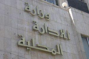 احداث 13 بلدية في ريف دمشق