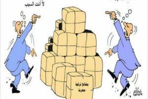 أين القطبة المخفية يا وزارة التجارة الداخلية..التهريب يملئ أسواقنا وأنتم تبحثون عن مخالفة الصناعي!