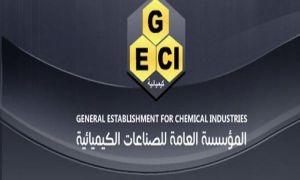مؤسسة الصناعات الكيميائية تحقق مبيعات فاقت 8 مليارات ليرة خلال 2015