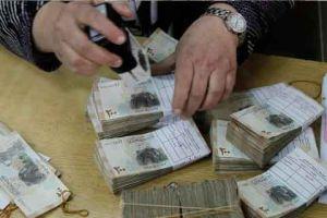 في سورية..مصرف عام يقدم خدماته عبر موظفين أثنين فقط!!