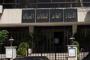 اتحاد عمال دمشق يطالب الحكومة بتحسين الواقع الاقتصادي الصعب