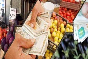 ! التفاح الإيطالي يكشف عن طابور خامس اقتصادي