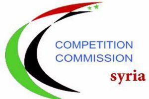 هيئة المنافسة تقترح زيادة الرواتب والأجور ومنع دخول البضائع المهربة