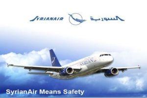 السورية للطيران تعلن عن إعادة تشغيل رحلة ثانية إلى القاهرة كل أسبوع