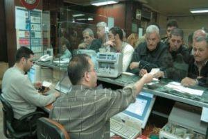 المركزي: اعتماد شهادة الحق العيني للحجز على أموال المتعثرين وبيعها