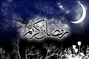 الجمعية الفلكية السورية: الأثنين القادم أول أيام رمضان فلكياً