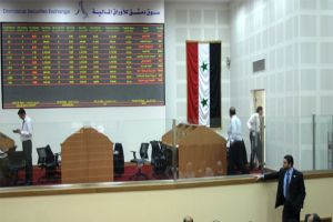 تداولات بورصة دمشق تسجل نحو 23 مليون ليرة ... والمؤشر ينخفض