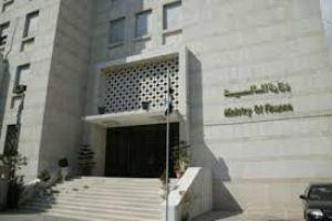 وزارة المالية بصدد توظيف الرقم الوطني مالياً