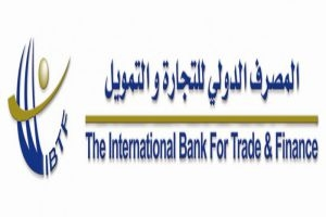 موجودات المصرف الدولي للتجارة والتمويل ترتفع نحو 11%..والودائع تبلغ 8.5 مليار ليرة