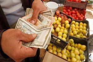تقرير حديث: ارتفاع تكاليف معيشة الأسرة السورية 48% لتبلغ 260 ألف ليرة شهرياً خلال نصف عام!!