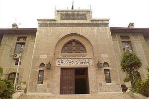 نحو 35400 متقدم لمفاضلة القبول الجامعي بجامعة دمشق