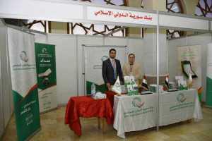بنك سورية الدولي الإسلامي يشارك في معرض الجامعات والمعاهد وفرص التوظيف