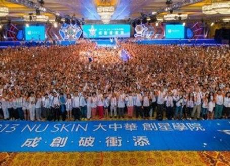 هل هي أكبر رحلة في التاريخ؟ مكافأة لـ 16 ألف موظف صيني لزيارة الإمارات