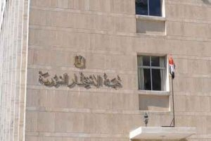 هيئة الاستثمار السورية ستطلق مشروع