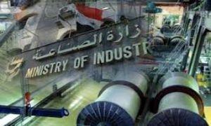 وزارة الصناعة تطلب من المؤسسة الكيميائية تسريع التحصيل المالي من الوكلاء