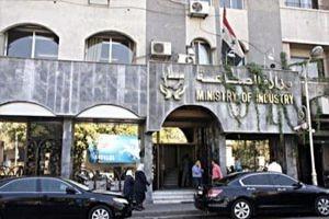 وزارة الصناعة تكشف عن مشاريعها الاستثمارية خلال 2016