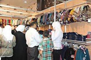 مؤسسة سندس تطرح عروضاً مخفضة  على الألبسة بمناسبة العيد