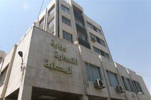 وزارة الإدارة المحلية: انتخابات المكاتب التنفيذية ابتداء من الأحد القادم