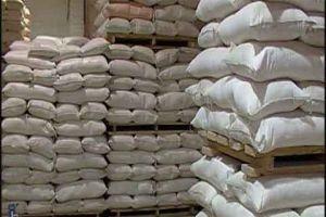 ضبط 220 طناً من مادة النخالة بريف دمشق
