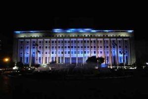 المصرف المركزي يعلن عن اختبار لتعيين 200 موظف
