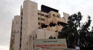 وزارة التجارة تدعو لإقـامة مجلس استشاري لحماية الملكية