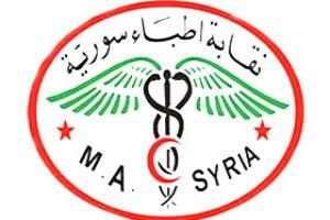 نقابة أطباء سورية تتحرى عن أطباء متورطين في بيع الفتيات والأطفال الرضع في لبنان