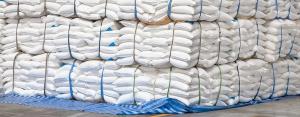 إليكم التفاصيل.. مؤسسة حكومية في سورية تعلن عن طلب عروض إستيراد نحو 100 ألف طن من السكر