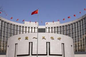 المركزي الصيني يخفض أسعار فائدته