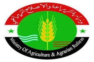 مسابقة لتعيين الفئة الثانية في وزارة الزراعة