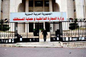 التموين يضبط 427 بائعاً مخالفاً خلال عيد الأضحى..أكثرهم بريف دمشق