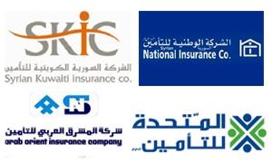 13.5 مليار ليرة موجودات 4 شركات تأمين في سورية خلال الربع الأول بنمو 5.5%..و5 ملياراً حقوق المساهمين