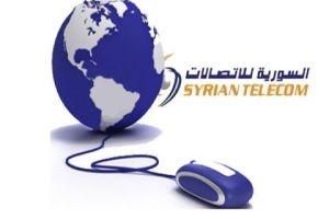 عروض وتخفيضات لمشتركي الإنترنت في سورية...تعرفوا عليها